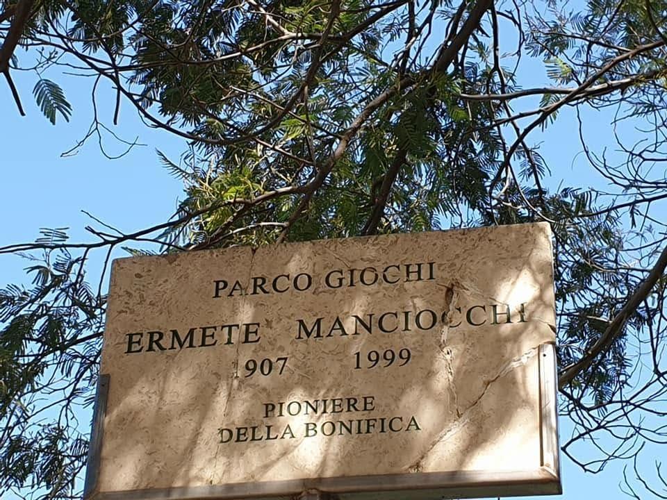 parco_manciocchi_latina_1-2
