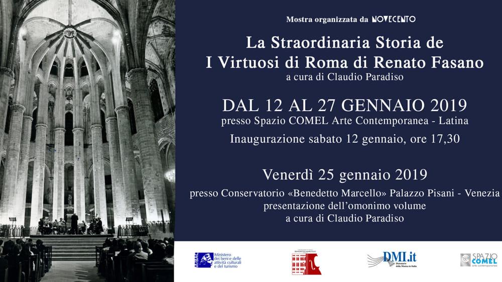 Virtuosi di Roma - invito-2