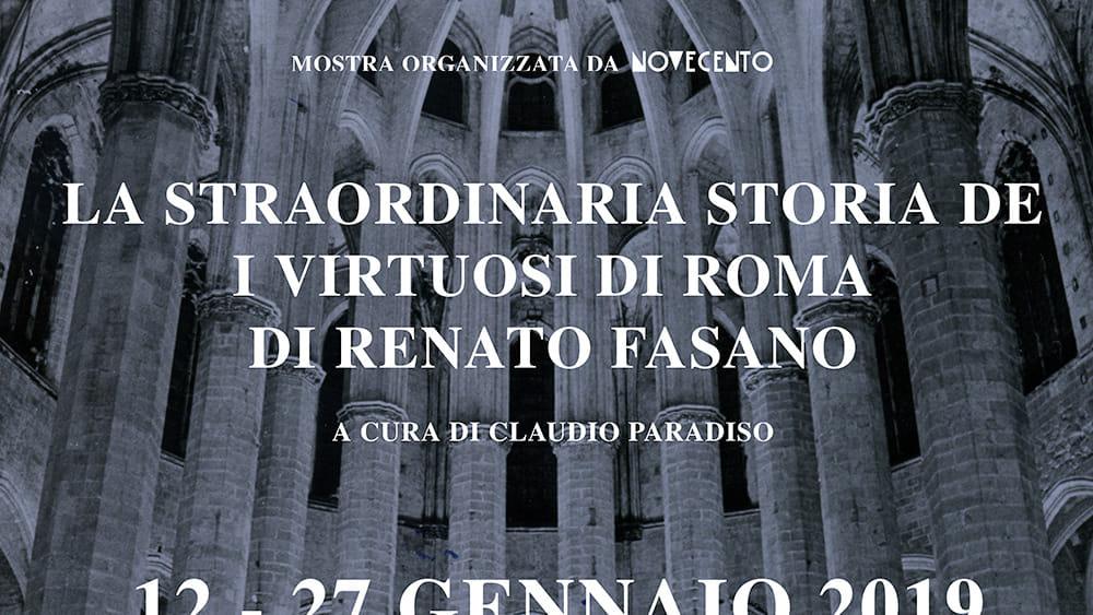 Virtuosi di Roma - Spazio COMEL -locandina-2
