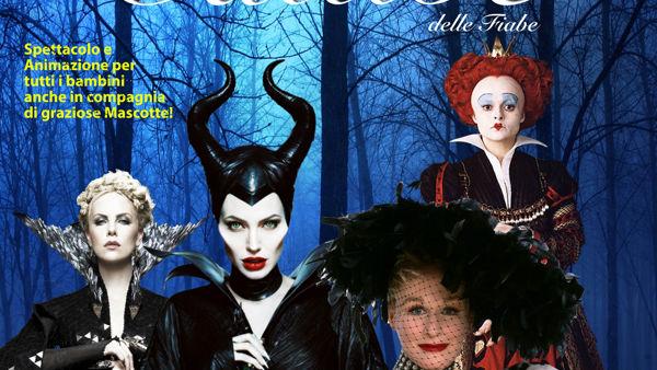 Halloween 2015: festa con le cattive Disney a Latinafiori